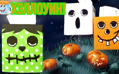 Как Сделать Своими Руками Замечательные Поделки на Хэллоуин