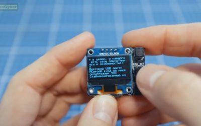 Электронная шпаргалка своими руками